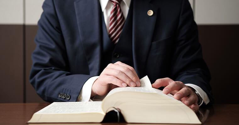 権利濫用を説明する弁護士