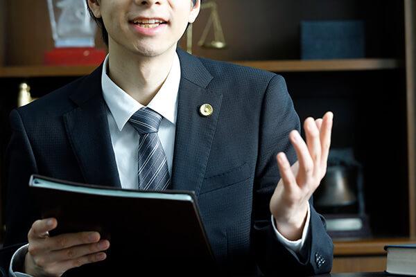 不動産に詳しい弁護士
