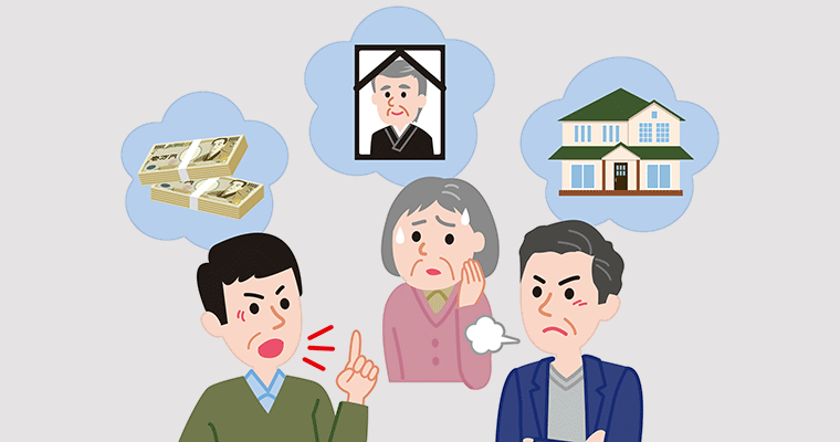 不動産と相続紛争