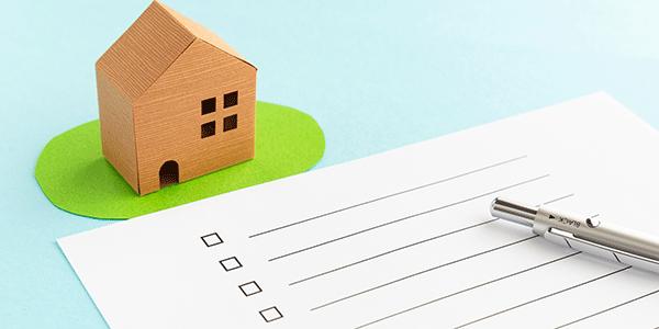 不動産の有効活用リスト