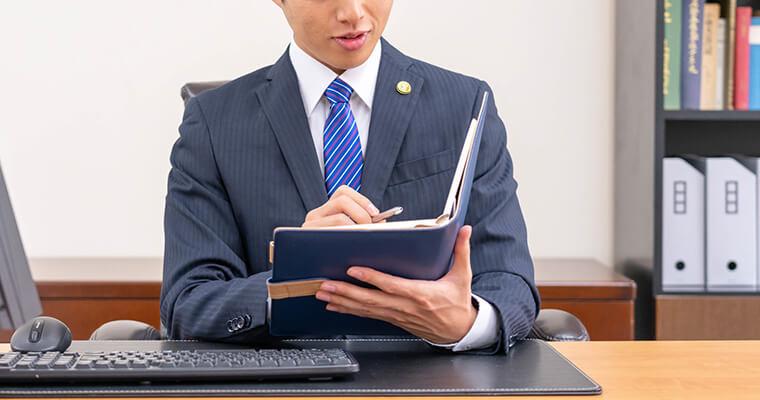 旧借地法と借地借家法との違いを説明する弁護士