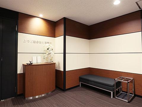 千葉事務所エントランス