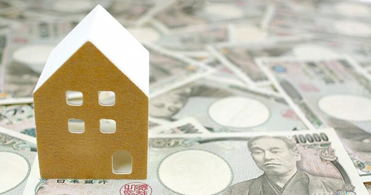 借地権の評価額