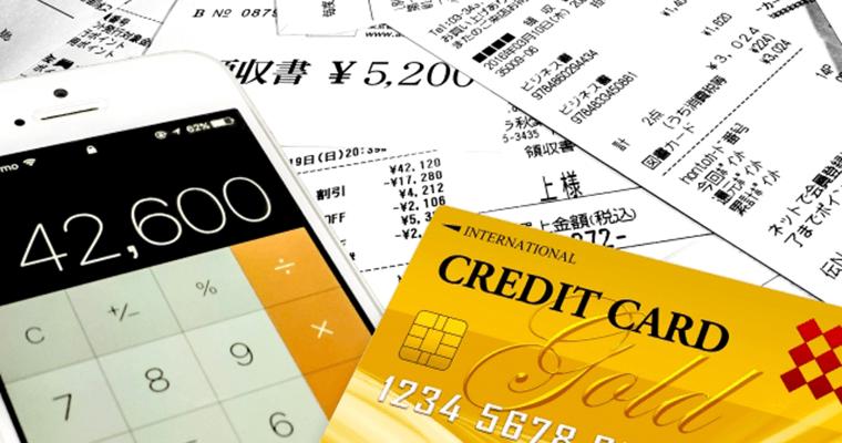 賃借人の破産