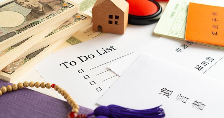 遺産分割協議が終わっていない段階の共有不動産の売却