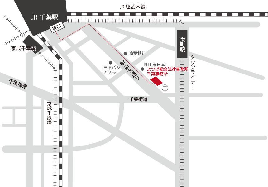 千葉事務所へのアクセスマップ